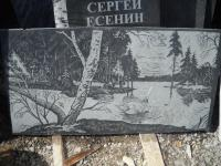Картина на каменной плите, габбро, гранит