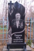 """Памятник """"Факел"""", черный гранит габбро-диабаз"""
