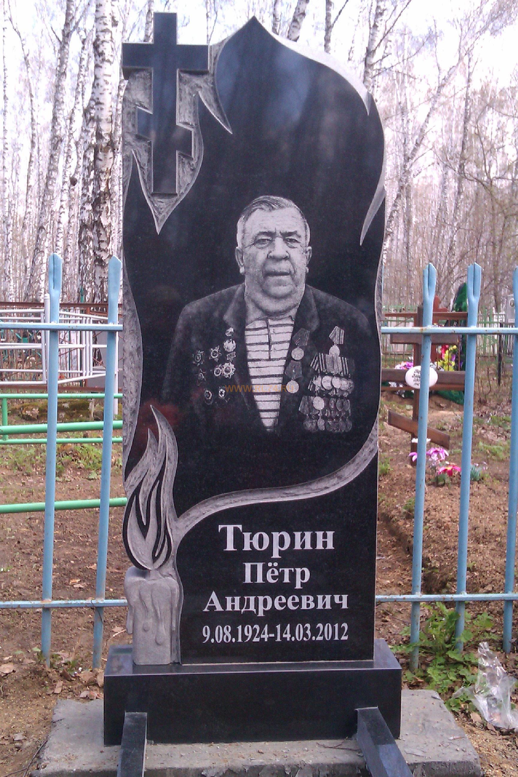 изготовление памятников в москве в эти выходные